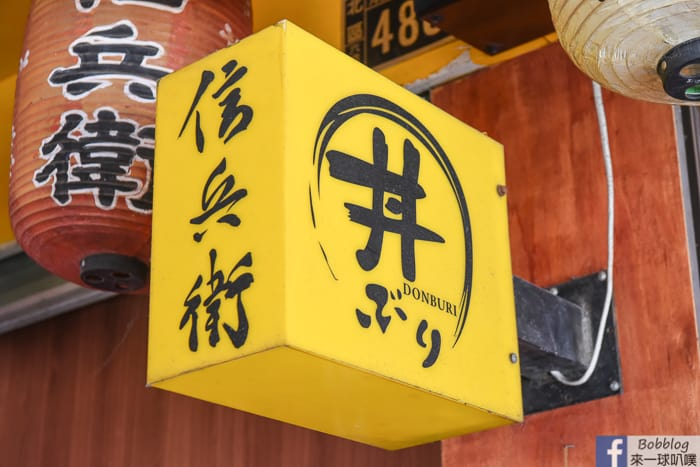 Taichung handmade sushi 3