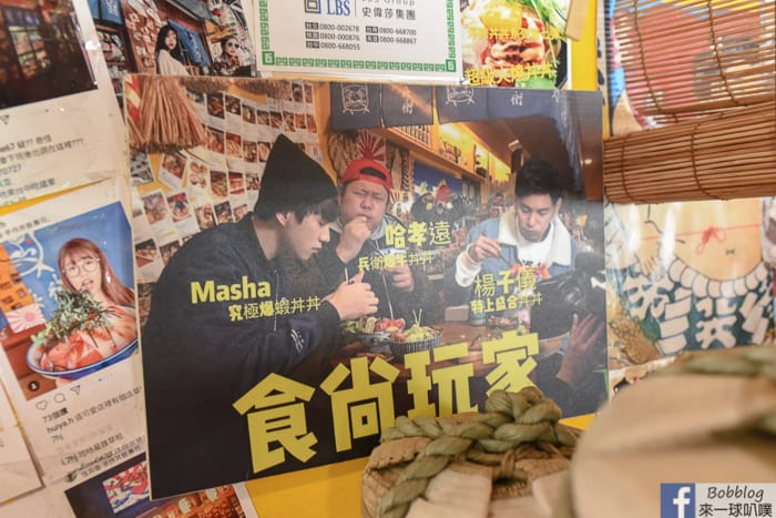 Taichung handmade sushi 35