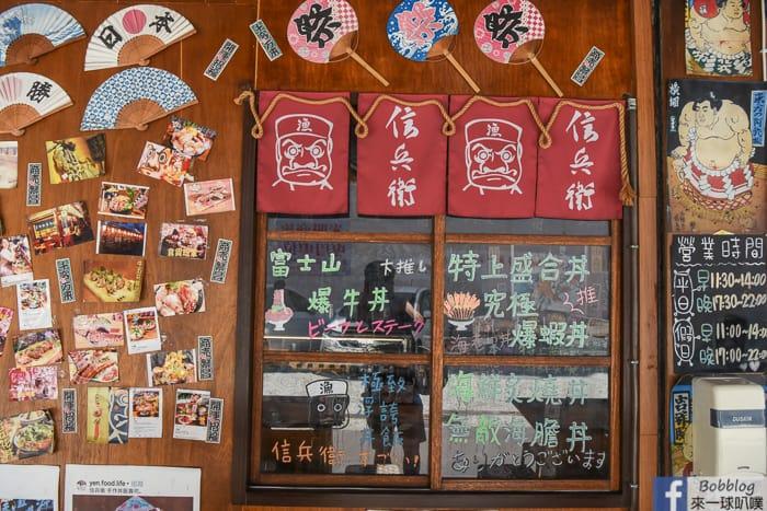 Taichung handmade sushi 8