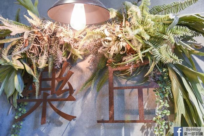taichung-leochiu-23