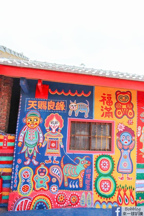 taichung-Rainbow-Village-15