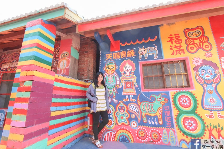 taichung-Rainbow-Village-16
