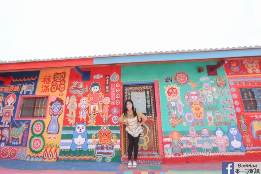 taichung-Rainbow-Village-20