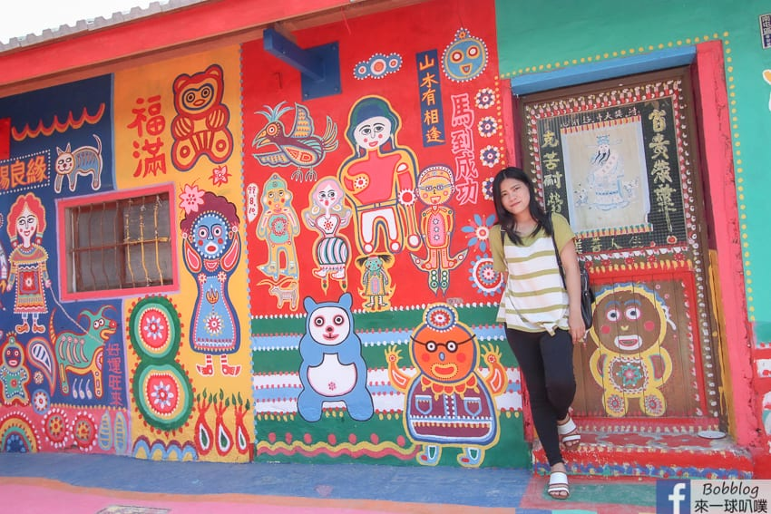 taichung-Rainbow-Village-23