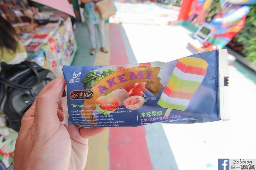 taichung-Rainbow-Village-24