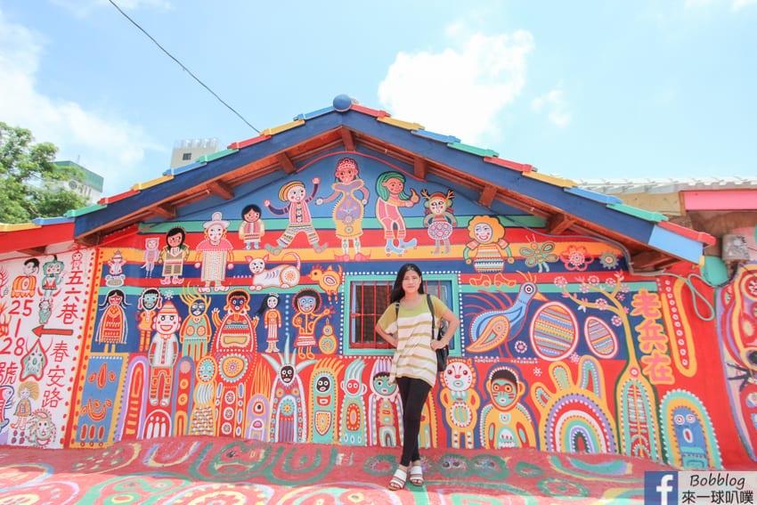 延伸閱讀:台中彩虹眷村Rainbow Village(五顏六色好好拍,彩虹冰棒,黃爺爺的彩色世界)