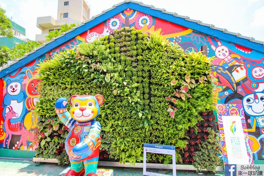 taichung-Rainbow-Village-7