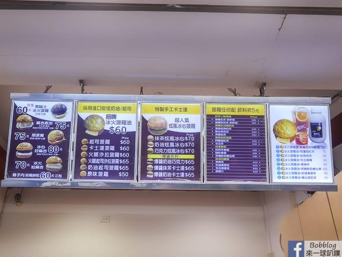 taichung-night-market-14