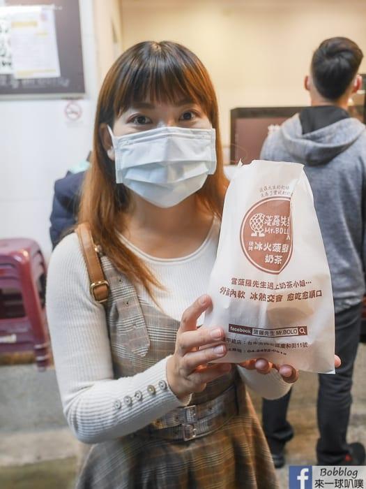 taichung-night-market-19