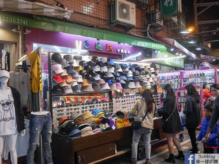 taichung-night-market-26