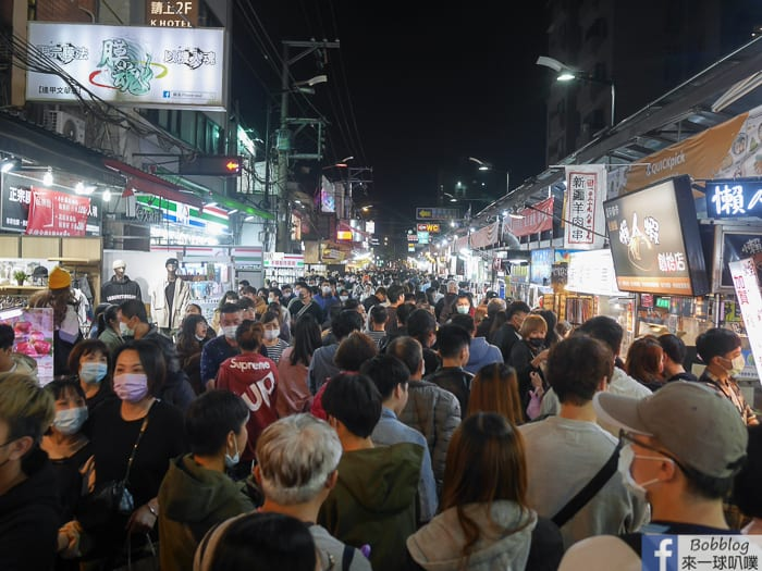 taichung-night-market-30