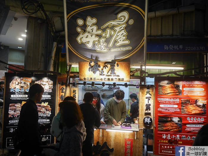 taichung-night-market-35