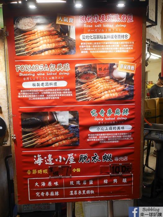taichung-night-market-37