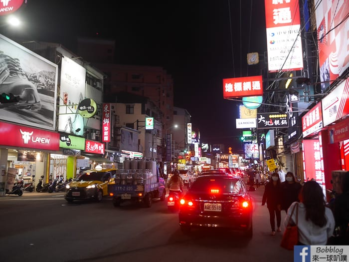 taichung-night-market-4