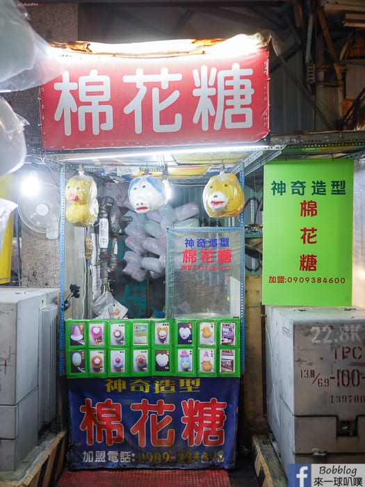 taichung-night-market-41