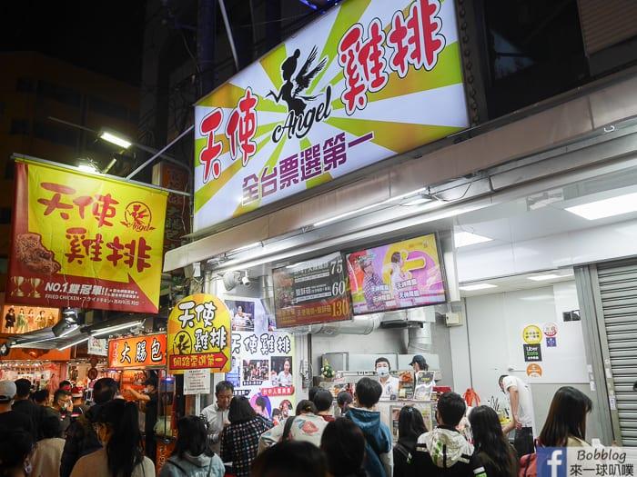 taichung-night-market-43