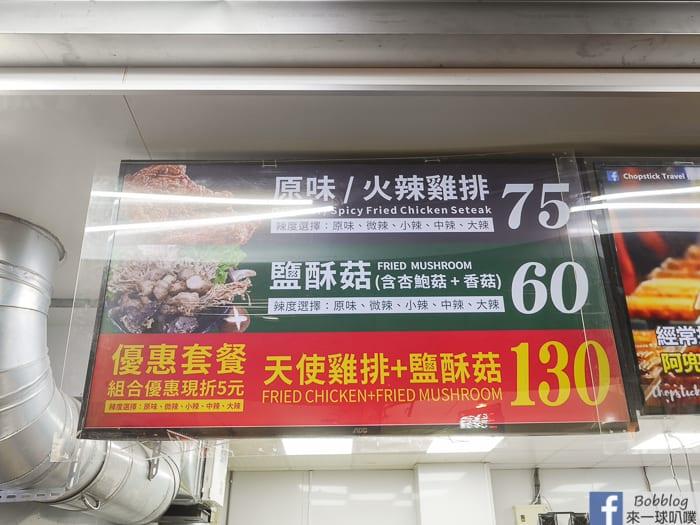 taichung-night-market-45