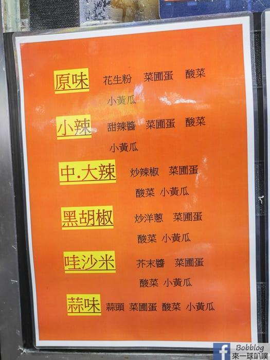 taichung-night-market-46
