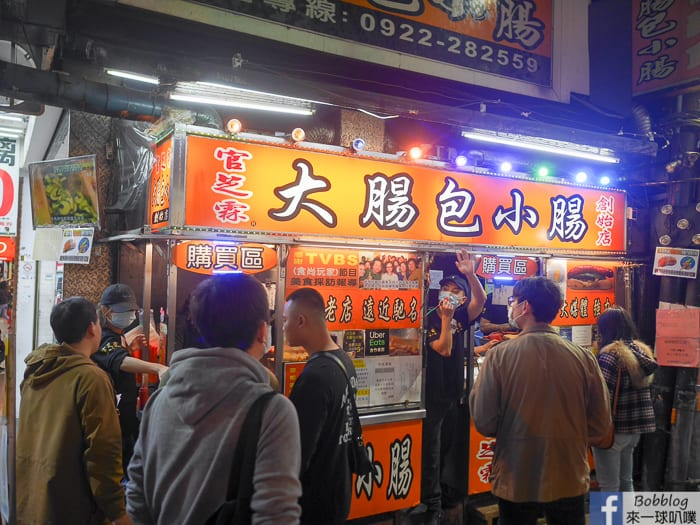 taichung-night-market-47
