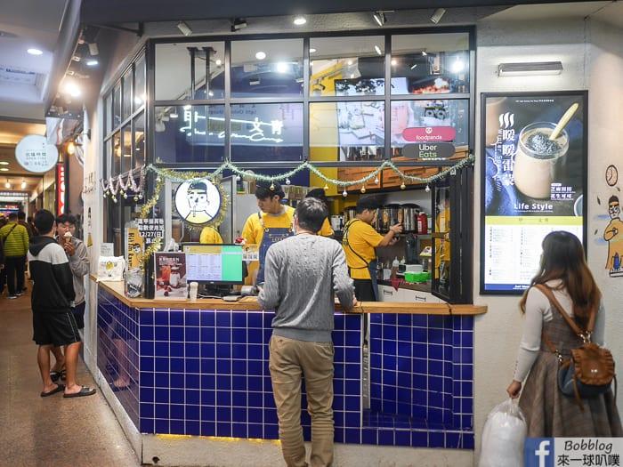 taichung-night-market-48