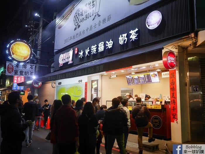 taichung-night-market-5