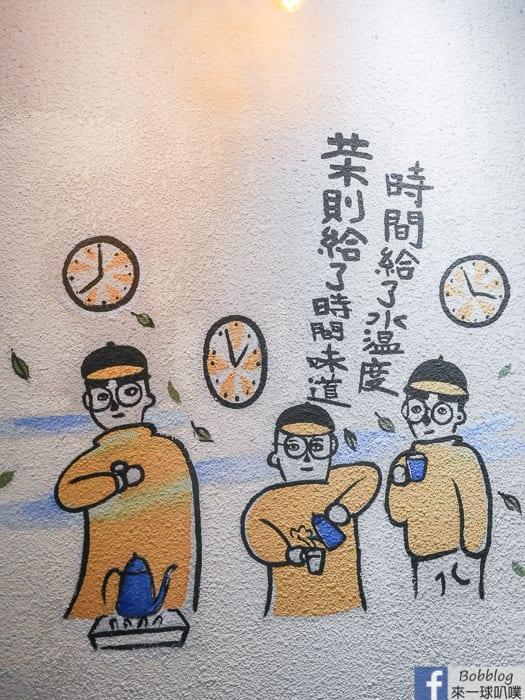 taichung-night-market-51