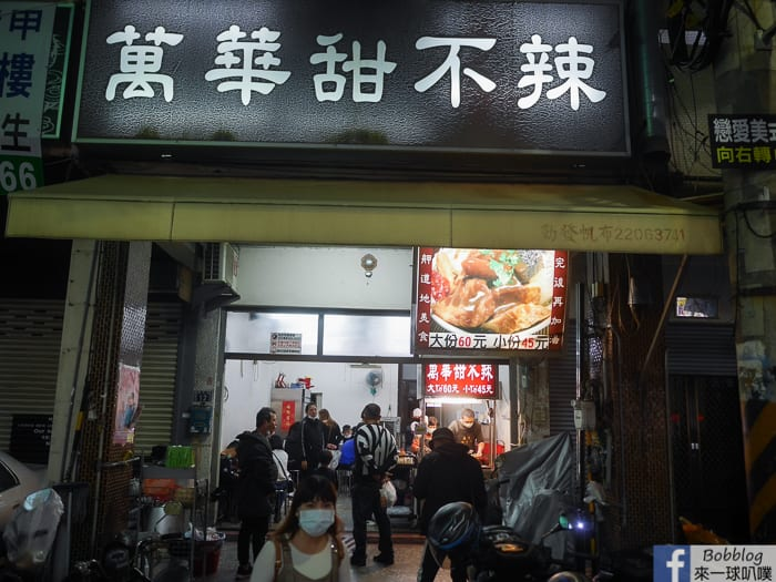taichung-night-market-6