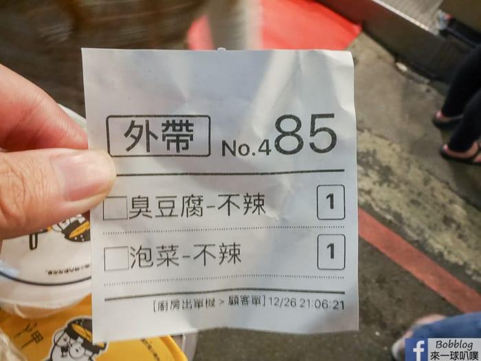 taichung-night-market-60
