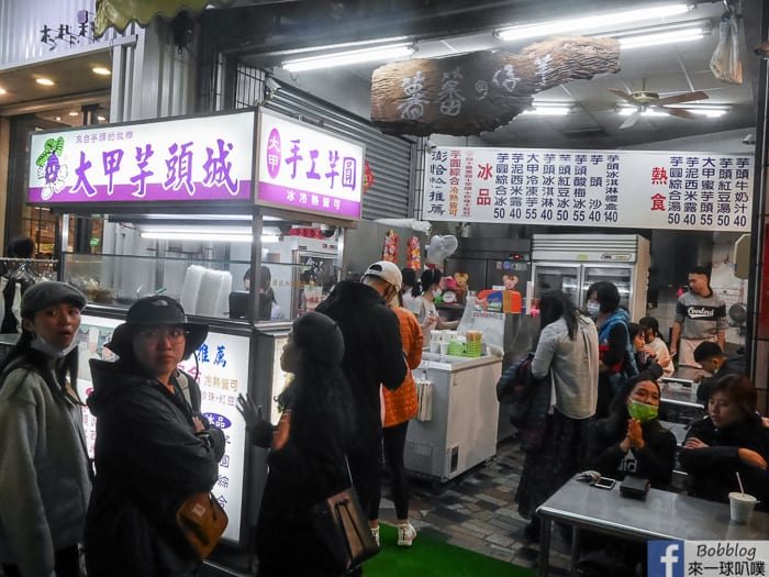 taichung-night-market-62