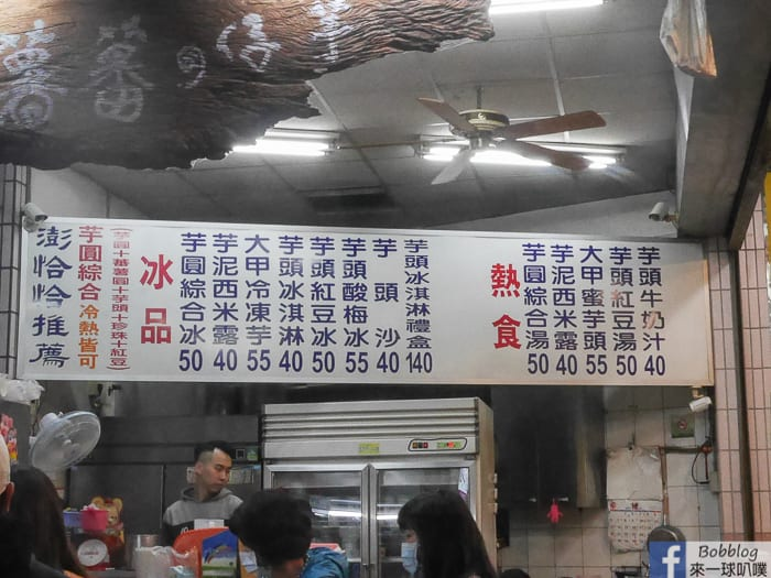 taichung-night-market-63