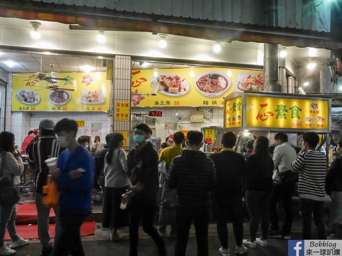 taichung-night-market-64