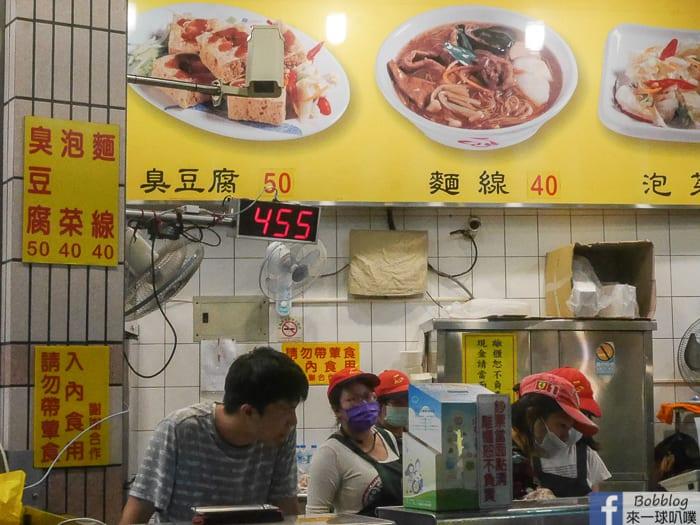 taichung-night-market-65