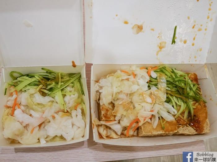 延伸閱讀:台中逢甲夜市一心素食臭豆腐(臭豆腐名店要排一小時)