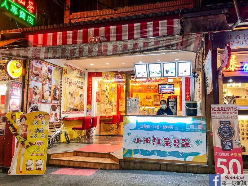ita-thao-shopping-street-3