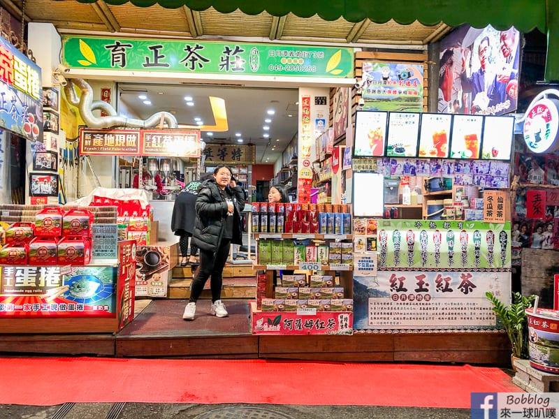 ita-thao-shopping-street-6