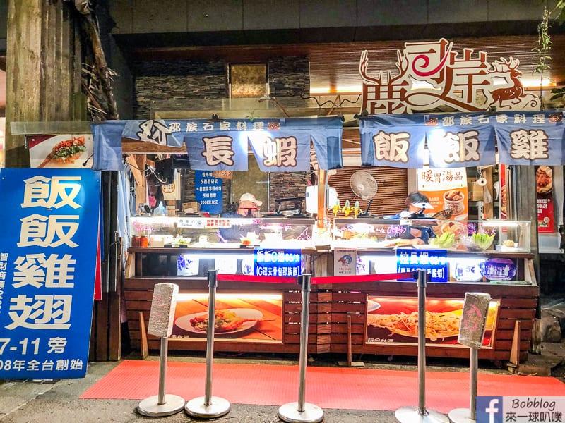 ita-thao-shopping-street-9