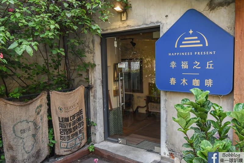 taichung-Calligraphy-Greenway-41
