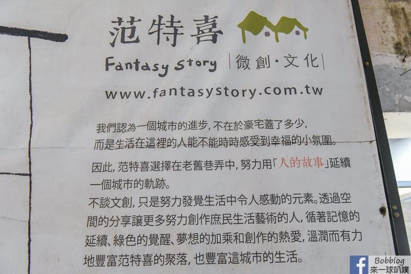 taichung-Calligraphy-Greenway-44