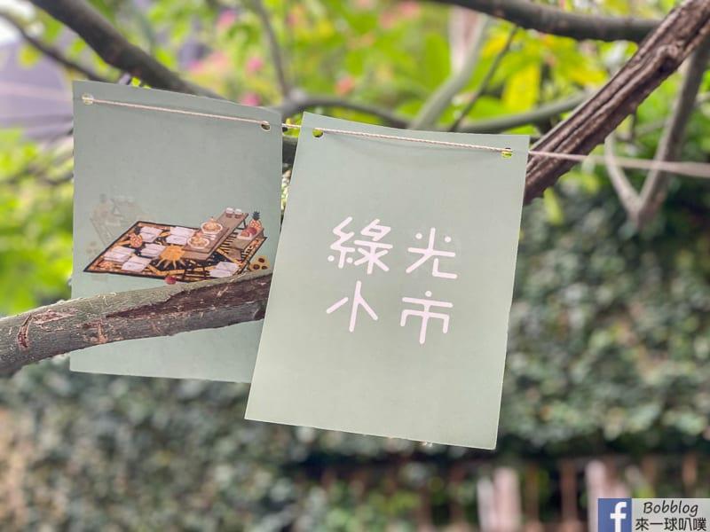 taichung-Calligraphy-Greenway-58