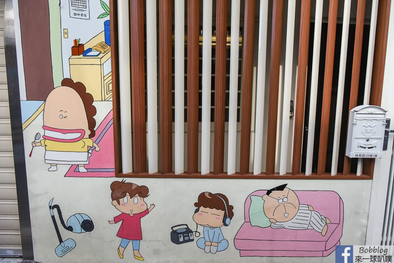 taichung-painting-village-21