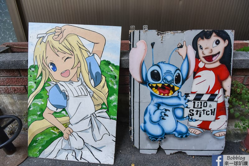 taichung-painting-village-32