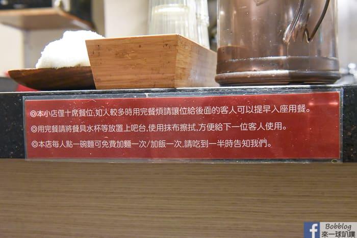 Taichung yoshi ramen 15