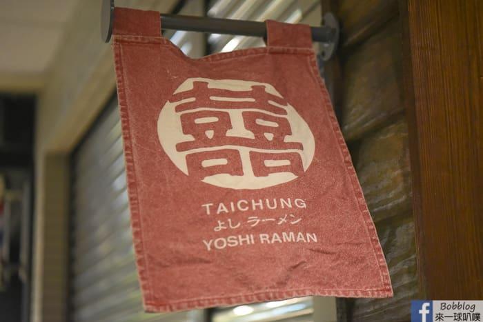 Taichung yoshi ramen 2