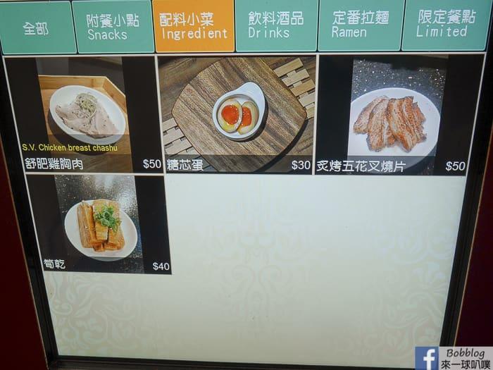 Taichung yoshi ramen 7