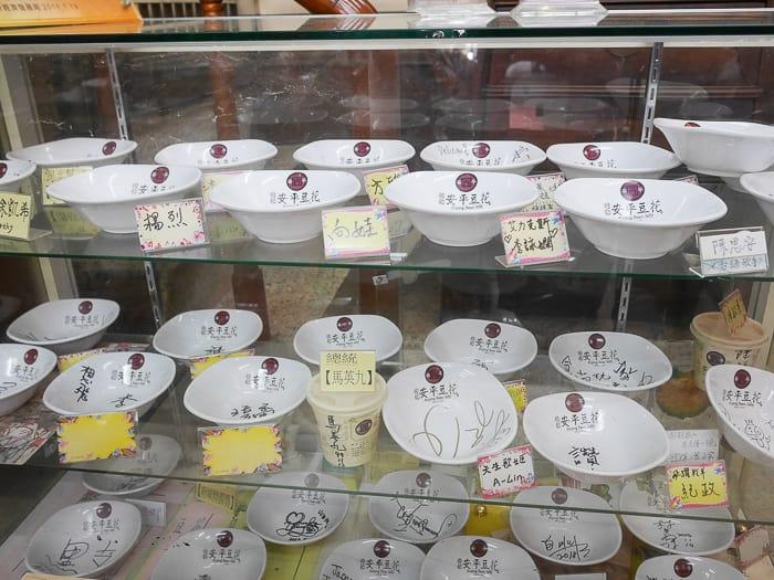 Anping tofu pudding 15