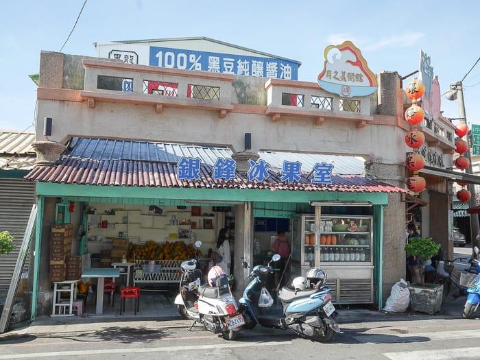 Fruit Ice Desserts shop 7