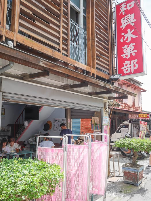 Jingliao Fruit Ice Desserts shop 20