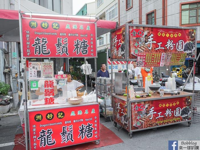 Xinying night market 10