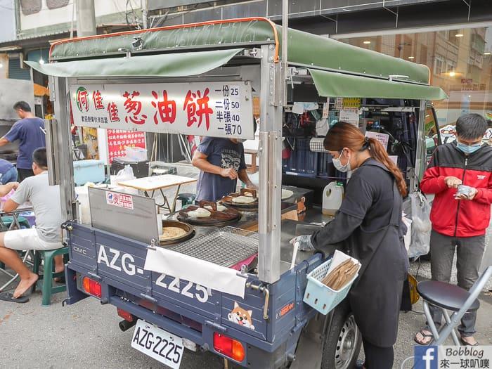 Xinying night market 11