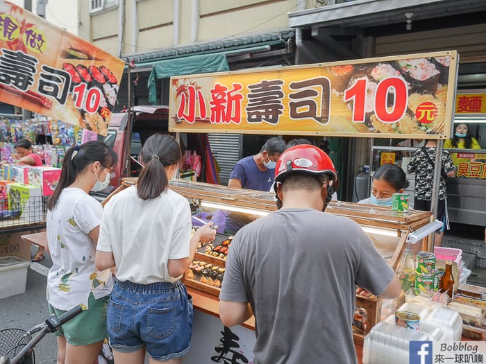 Xinying night market 13
